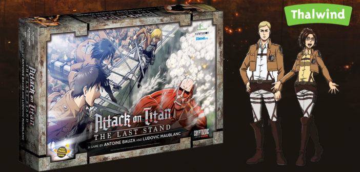 L'Attaque des Titans : le dernier rempart