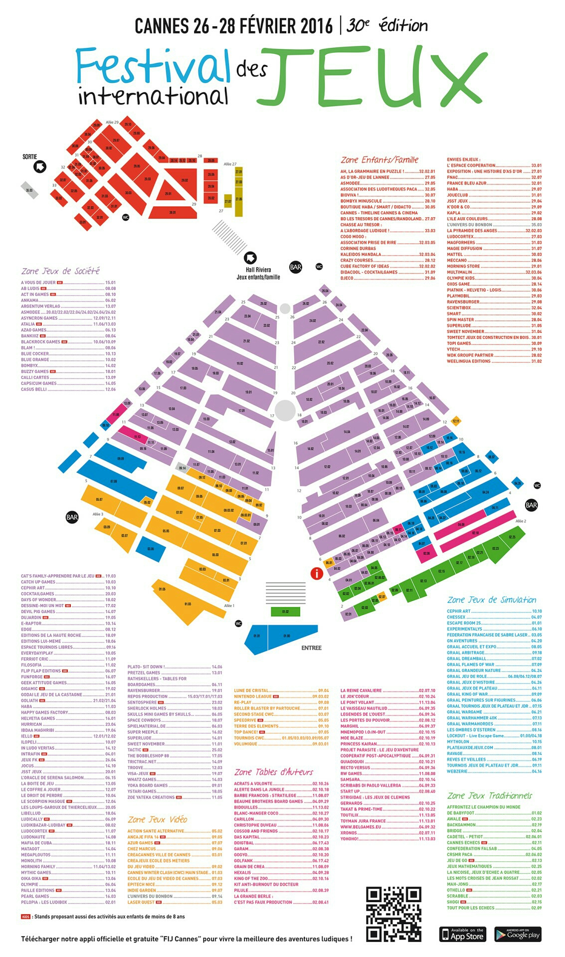Le plan du festival de Cannes